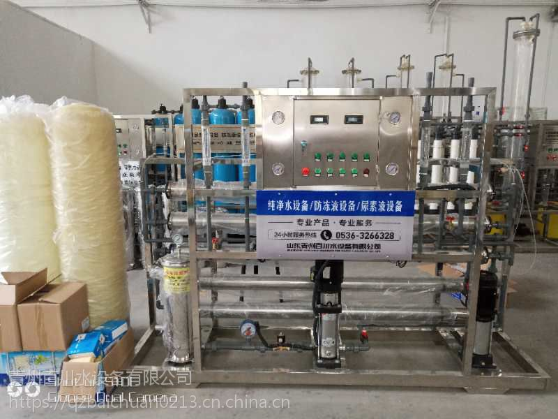 高质量,高品质-2018 青州百川纯净水设备开始热卖中