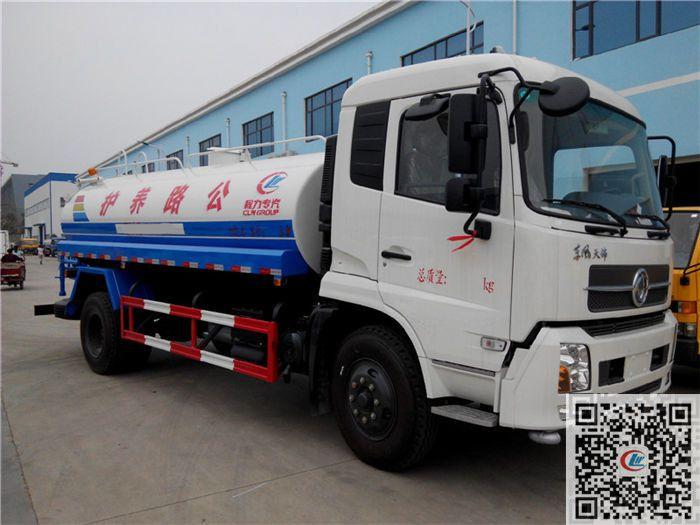 http://himg.china.cn/0/4_889_234430_700_525.jpg