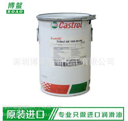 castrol 嘉实多Tribol GR 100-00 PD 齿轮蜗轮传动装置润滑油18KG