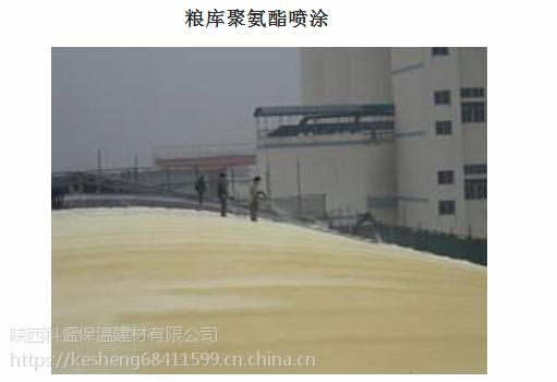 福建聚氨酯喷涂施工聚氨酯发泡保温