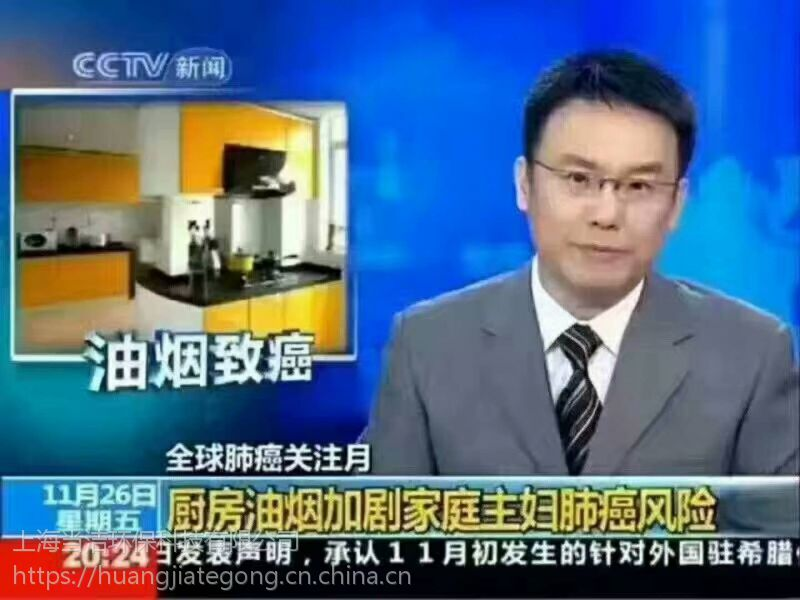 上海家电清洗技术培训 清洗保养增值服务前景