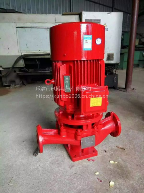 XBD-ISG型消防泵 单吸单级 单吸多级分段式