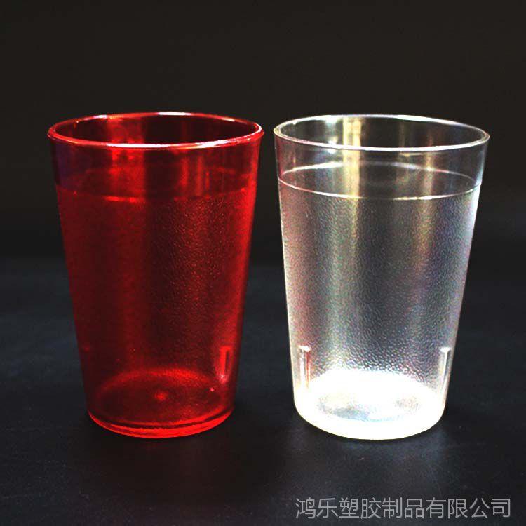 5oz塑料杯现货直销1075PC透明塑料磨砂杯杯身可印刷图案