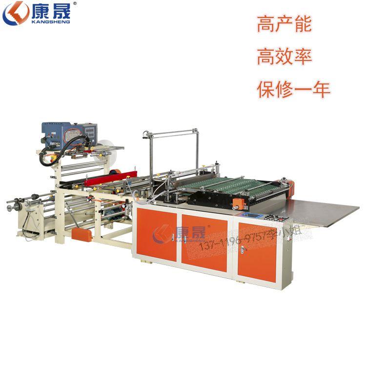 专业生产邮寄袋制袋机厂家 质量保证,保修一年