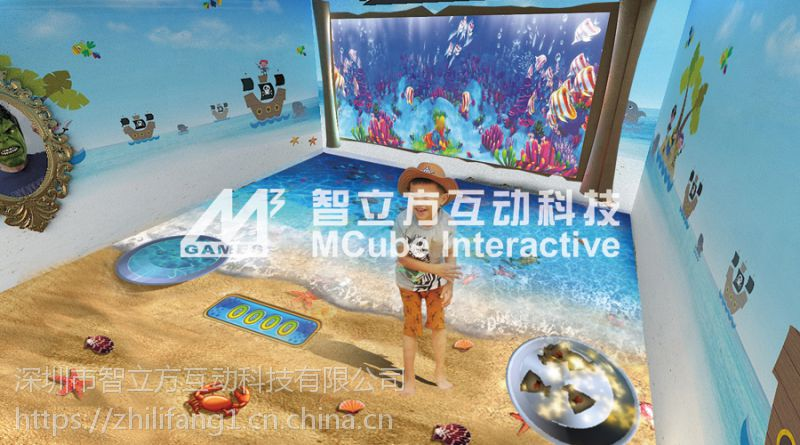 普安儿童游乐园建设创意儿童乐园_智立方