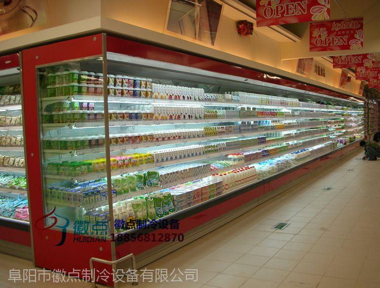 鲜牛奶冷藏柜定做2米,超市直角水果风幕柜,随州生鲜食品保鲜徽点品牌