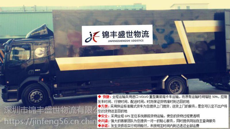 浏阳到香港零担物流3日达,浏阳发货运专线到香港报价多少