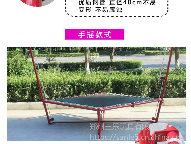 安徽阜阳儿童蹦极广场受欢迎的【钢架蹦极】报价