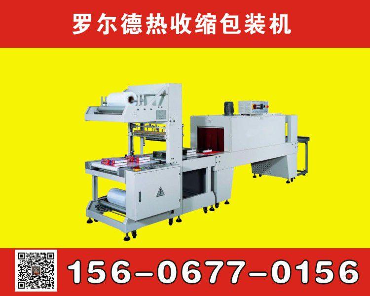 http://himg.china.cn/0/4_88_235898_750_600.jpg