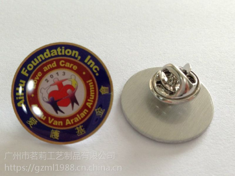 滴胶徽章定做厂家生产异形贴纸胸章制作厂