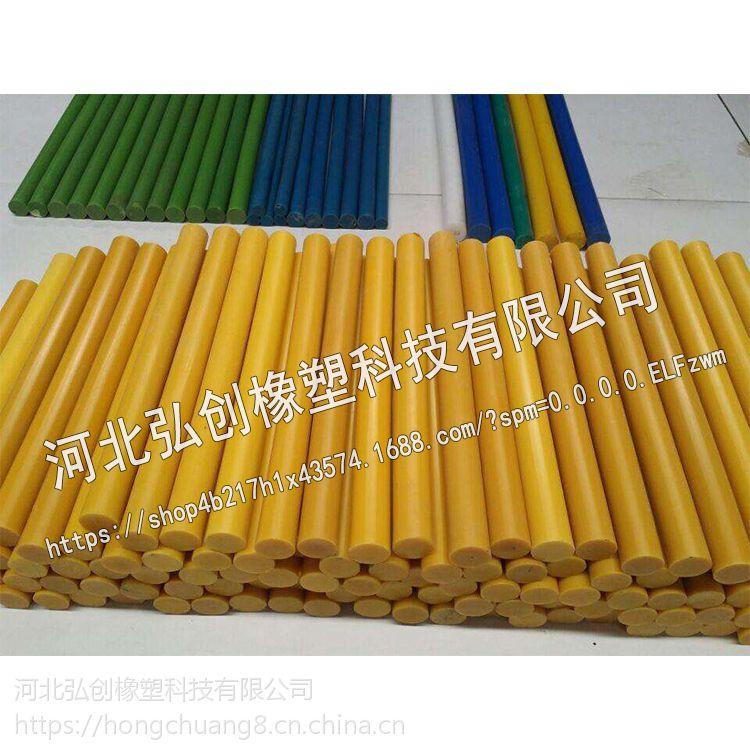 生产 品质优 聚乙烯尼龙板 聚丙烯板 |尼龙棒