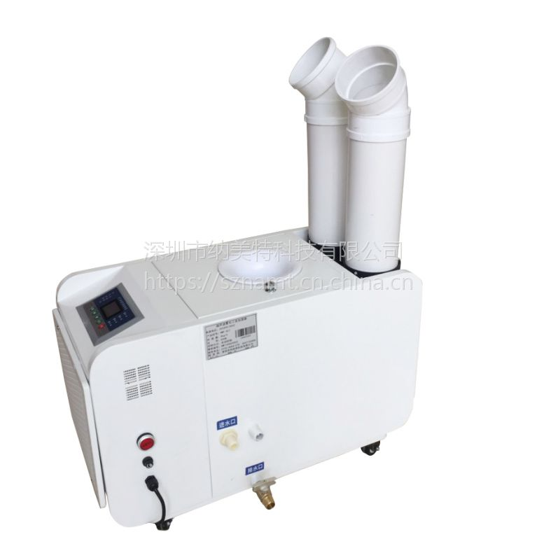 NMT-15LY 超声波加湿机(加湿量:15Kg/h)