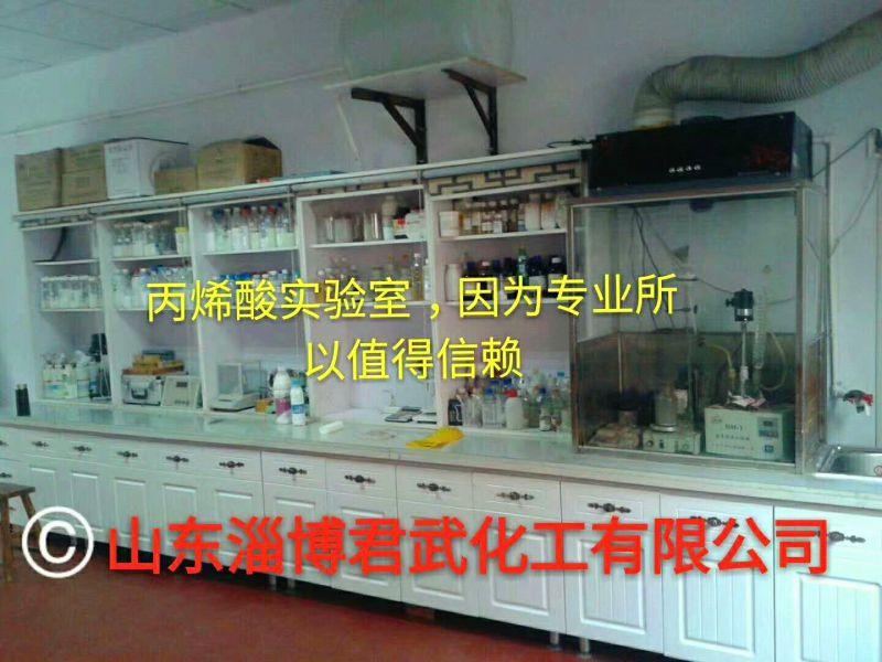(淄博|潍坊|日照 )丙烯酸乳液,苯丙乳液,防水涂料专用乳液厂家直销JYFS-867
