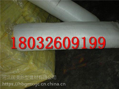 菏泽市外墙阻燃玻璃棉板每立方价格 半硬质玻璃棉卷毡