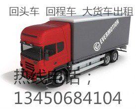 http://himg.china.cn/0/4_890_1042915_274_220.jpg
