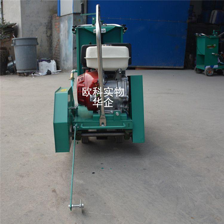 欧科手推路面高速公路切割机混凝土水泥路面切割机