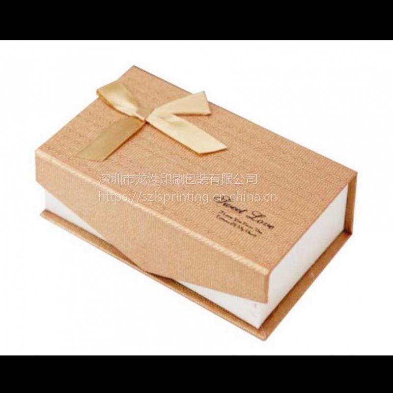 深圳陶瓷精装盒 精品盒 天地盖茶叶盒印刷定制