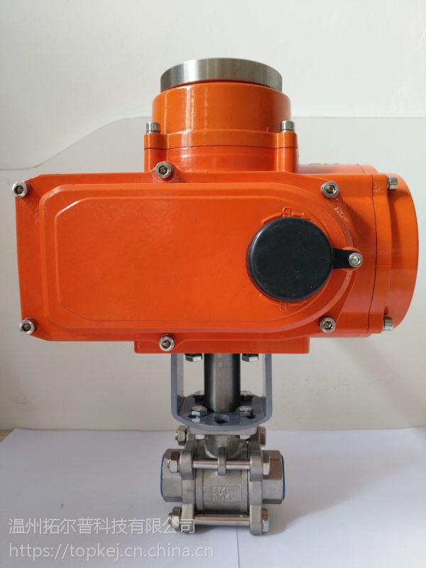 拓尔普 厂家直销精小型电动执行器,精小型电动执行器美观实惠