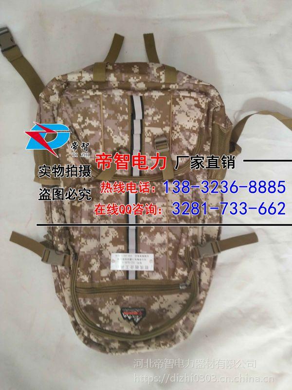dz防汛应急包生产厂家 森林单兵救援组合装具包规格
