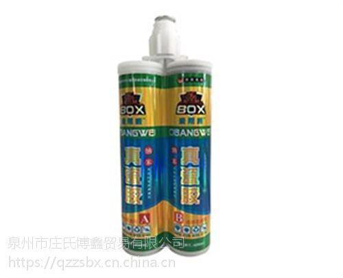 瓷砖美缝剂代理,瓷砖美缝剂,庄氏博鑫