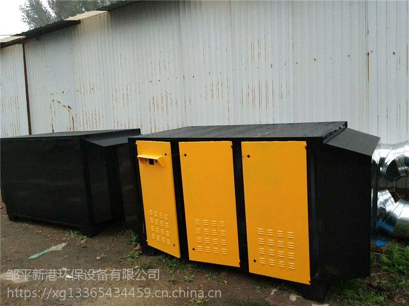 新型号uv光氧催化净化器废气处理设备山东供应商安装