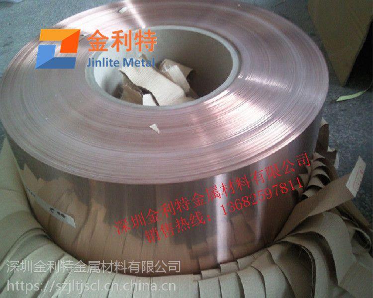 现货供应磷铜合金材 C5210磷铜带欢迎选购