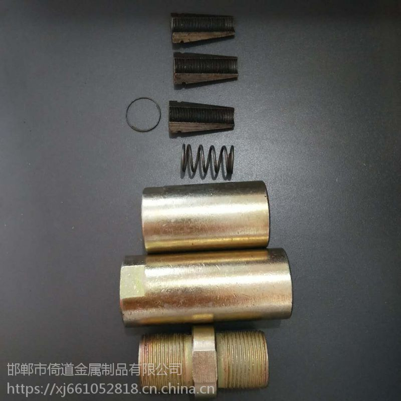 同凌晓军M32精轧螺纹钢配套锚具使用更加安全 快捷 方便