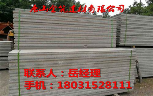 http://himg.china.cn/0/4_890_236832_500_312.jpg