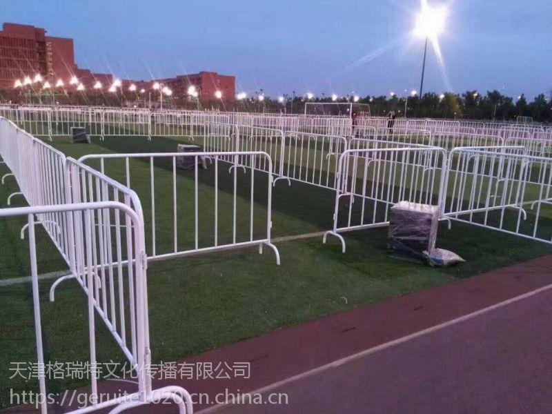 天津租赁搭建舞台 出租圆桌 出租铁马围栏