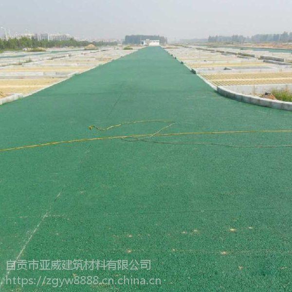 供应江北区透水地坪材料批发 透水地坪厂家 质量保证