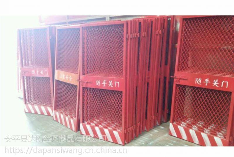 黑龙江基坑临边防护 施工电梯安全门 电梯井口洞口防护