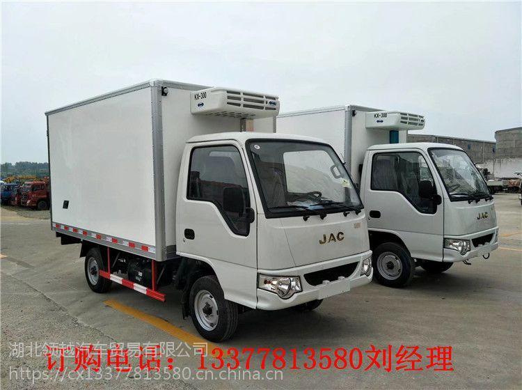 湖北专业汽车厂家生产冷藏车