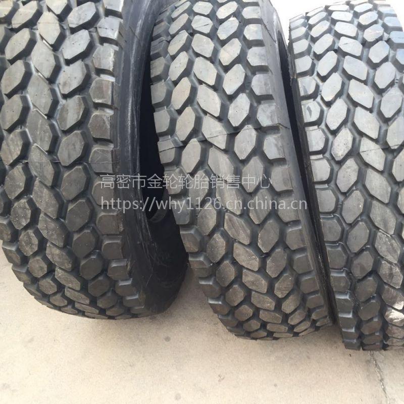 厂家直销14.00R25全钢子午线工程机械轮胎 吊车起重机轮胎385/95R25