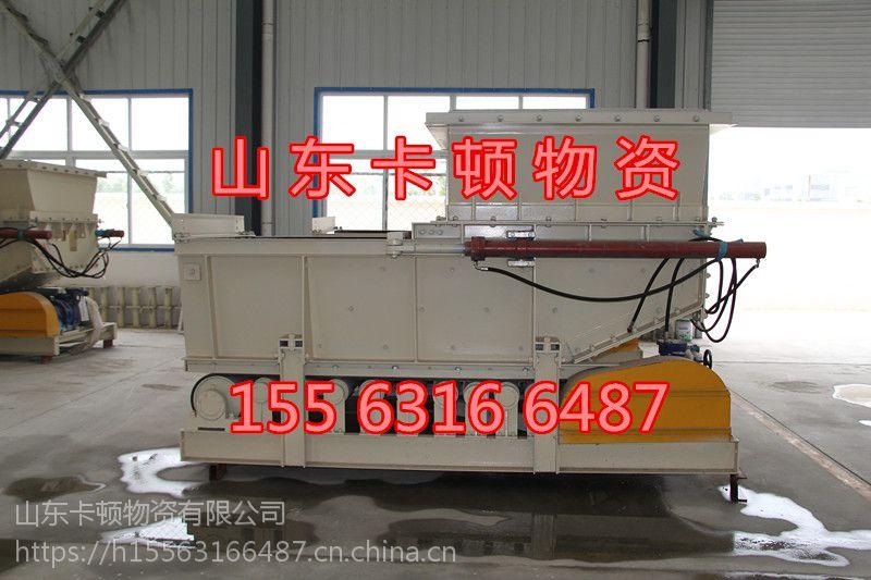 GLW225/4系列往复式给料机厂家生产供应