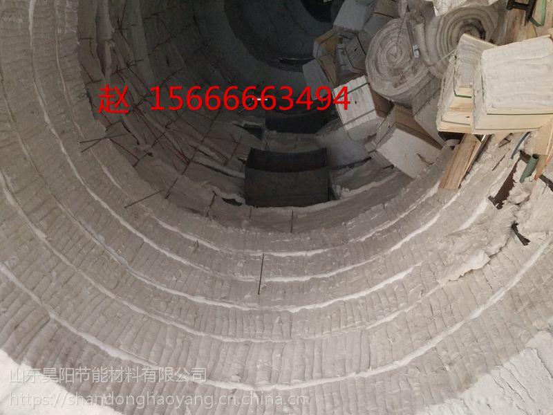昊阳1260型电阻炉炉炉内塞毯