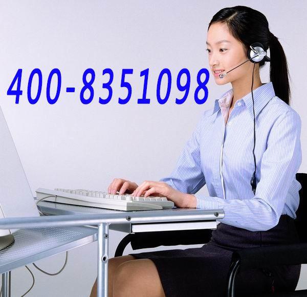 http://himg.china.cn/0/4_891_1025761_600_580.jpg