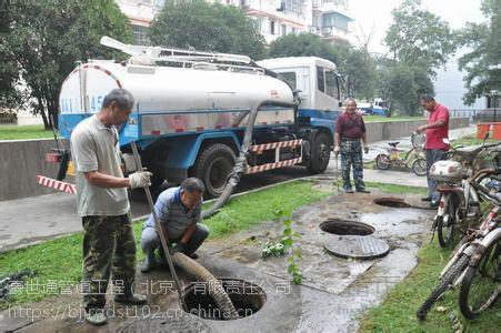 天津河东区15822042458清理化粪池清掏