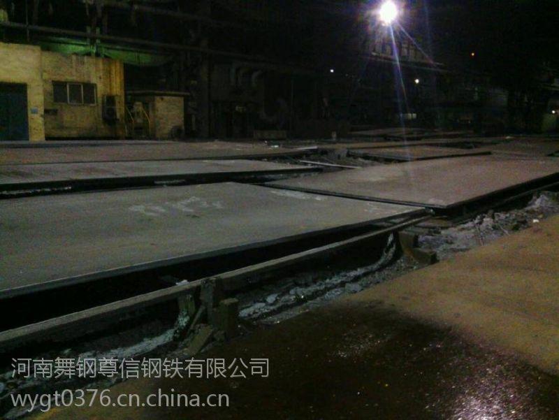 压力容器钢板0.5Cr0.5Mo舞钢河南省平顶山