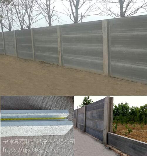 2018新型水泥围墙设备 水泥围墙机价格