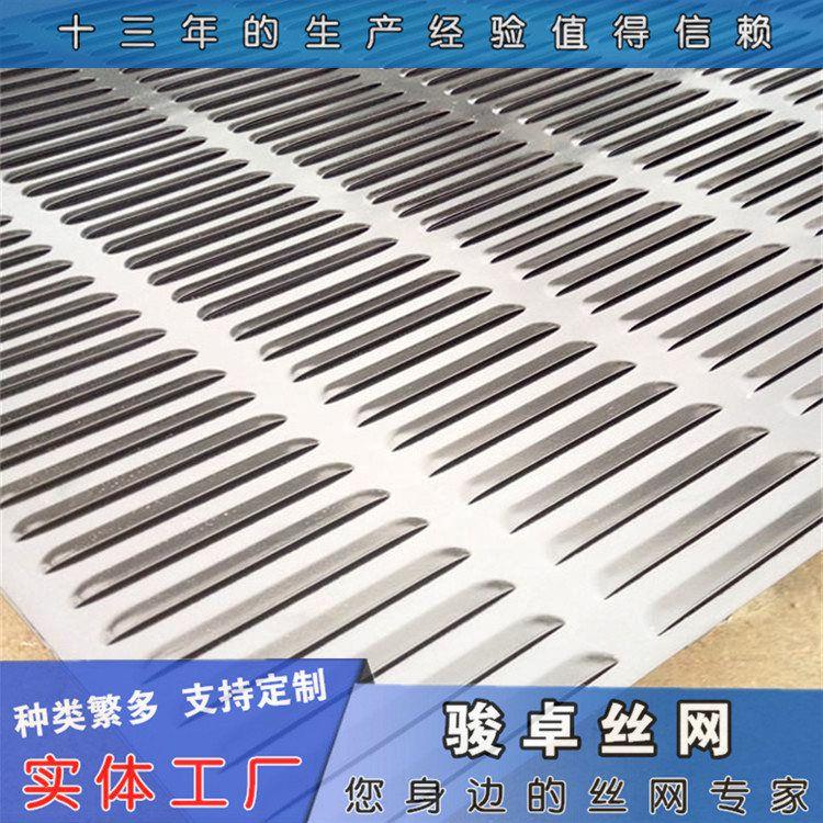 洞洞板厂家供货 钢板洞洞板 圆孔装饰金属板网自产自销