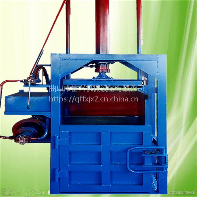 高密度编织袋打包机 富兴 薄塑料泡沫减容压缩打包机