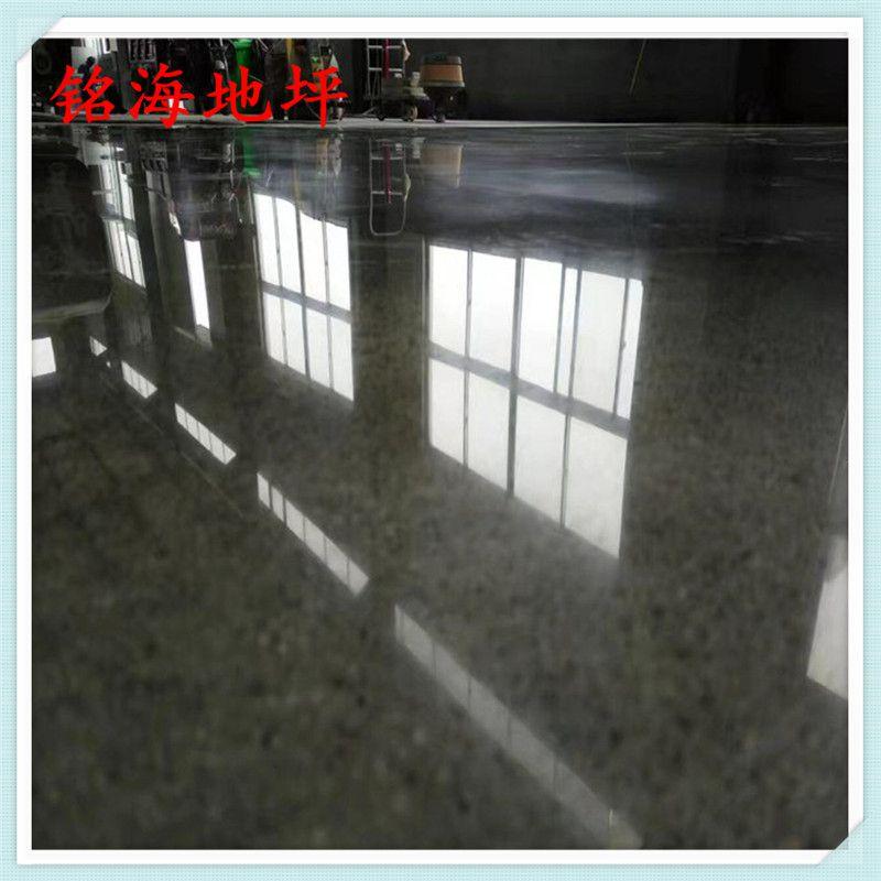 深圳石岩厂房金刚砂地面翻新、龙华金刚砂地面起灰处理--铭海理想地坪
