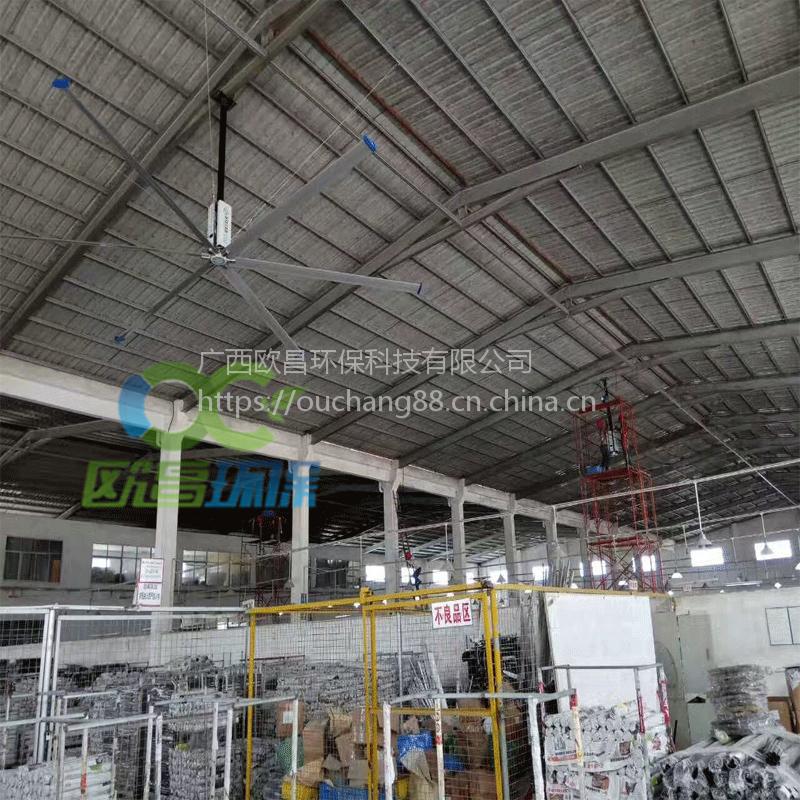 广西欧昌节能工业风扇拥有保姆式服务