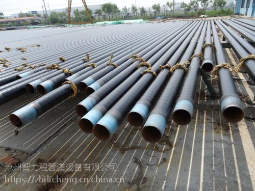 大庆3PE防腐钢管规格型号价格现货