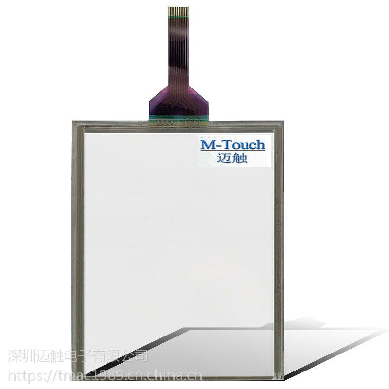 M-Touch全新GUNZE G06501 6.5寸 8线触摸屏