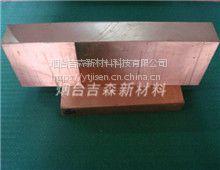 国内的铬锆铜材质CuCrZr铬锆铜板18363813521