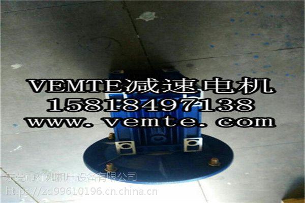 自锁NMRV063/063-400蜗轮蜗杆减速机,NMRV063/063-400减速电机