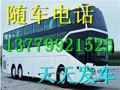 http://himg.china.cn/0/4_891_238258_240_180.jpg