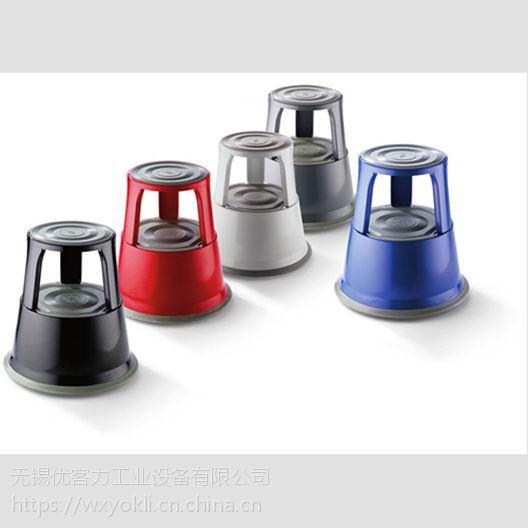 专业定制yokli优客力RL150钢制(红色)可移动取货脚凳