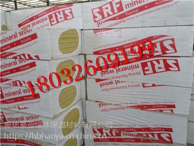 鞍山市砂浆网格布岩棉板价格 1000*1200防火岩棉板